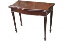 150 Georgian Mahog Serpentine Table £1350